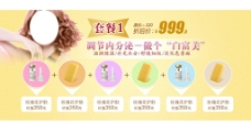 化妆品分类海报图片