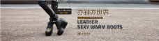 淘宝豹纹休闲鞋海报