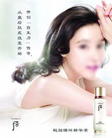 化妆品海报 化妆品广告