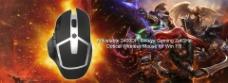 淘宝海报无线游戏鼠标PSD素材