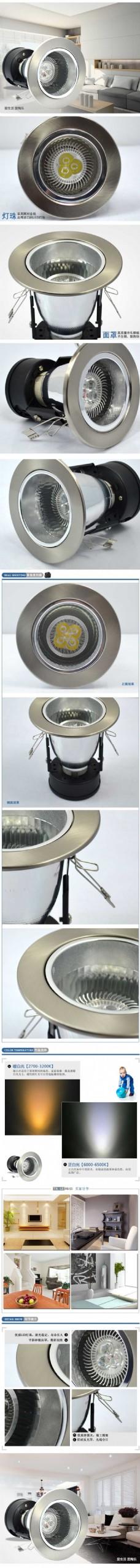 淘宝灯具描述