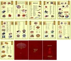 酒店菜谱设计海报