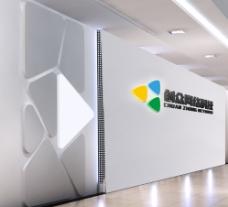 创众网络科技 形象墙设计图片