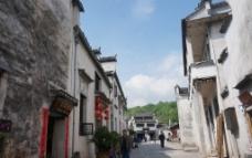 皖南宏村写生图片