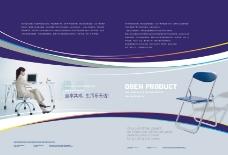 PSD蓝色企业画册封面素材下载