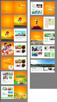食品加工企业画册设计矢量素材