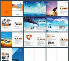 企业产品画册矢量图片