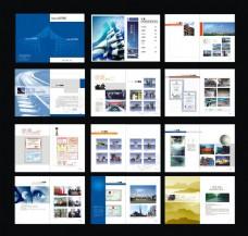科技企业广告宣传册矢量素材