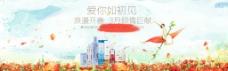春节化妆品广告海报