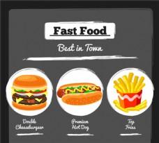 彩绘快餐海报