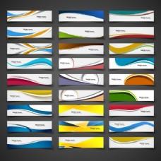 彩色横幅收藏