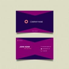 紫色名片设计