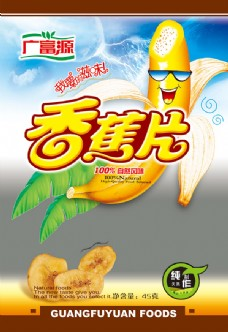 香蕉片包装.