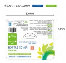 包装设计 奶瓶包装   儿童包装