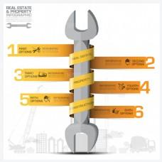 创意铅笔商务信息图表矢量素材