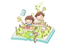 漫画儿童 卡通儿童 矢量 AI格式1257