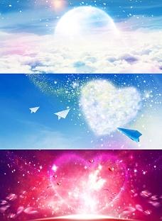 星空唯美背景情人节浪漫海报图片