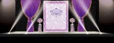 紫色欧式星空幕婚礼