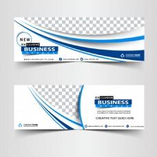 蓝色波浪商业卡片设计