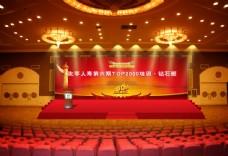典礼舞台效果