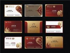 精品企业名片卡片设计矢量素材