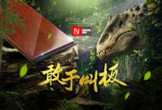 侏罗纪海报
