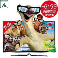 电视机主图