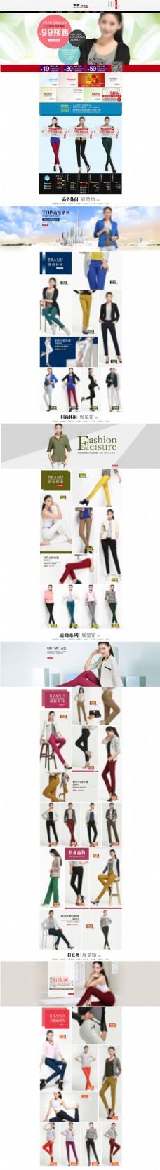 淘寶春季潮流女裝店鋪首頁促銷海報