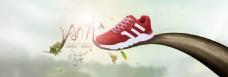 创意运动鞋海报