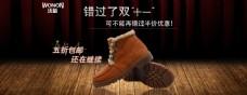 冬季男靴海报