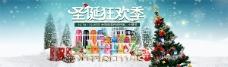 淘宝保温杯圣诞节圣诞狂欢季活动海报