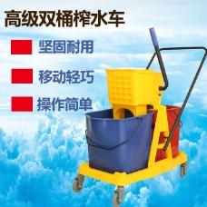 高级双桶榨水车淘宝主图图片