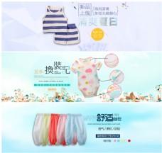 淘宝夏季婴儿服装