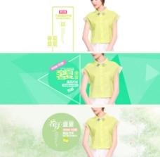 春夏季节女装促销活动海报图片