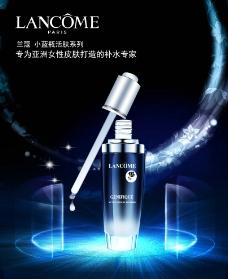 兰蔻化妆品广告图片