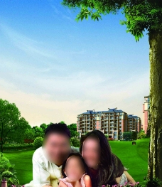 地产素材  一家人图片
