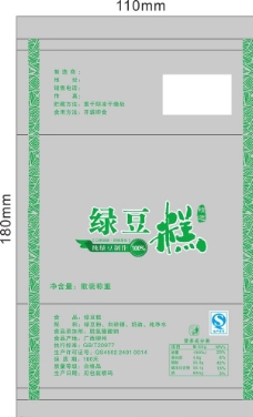 精品绿豆糕包装图片
