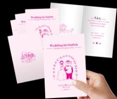 婚礼请柬图片