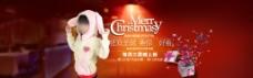 淘宝天猫首页圣诞促销活动通屏大海报