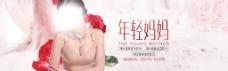 女性内衣海报