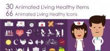 关注健康宣传动画AE模板