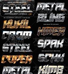 10款创意的金属质感PS字体样式V3