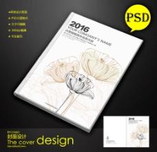2016白色简洁时尚画册封面300dpi