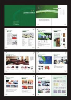 床垫画册设计矢量素材