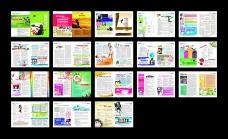 妇科男科医疗广告杂志矢量素材