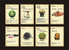 中国风企业形象展板