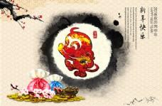 中国风猴年海报