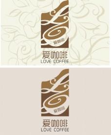 爱咖啡logo 咖啡 logo设计咖啡