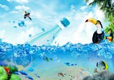 蓝色海洋饮料广告