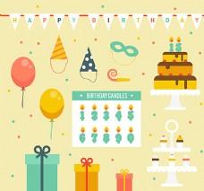 生日派对装饰元素图片
